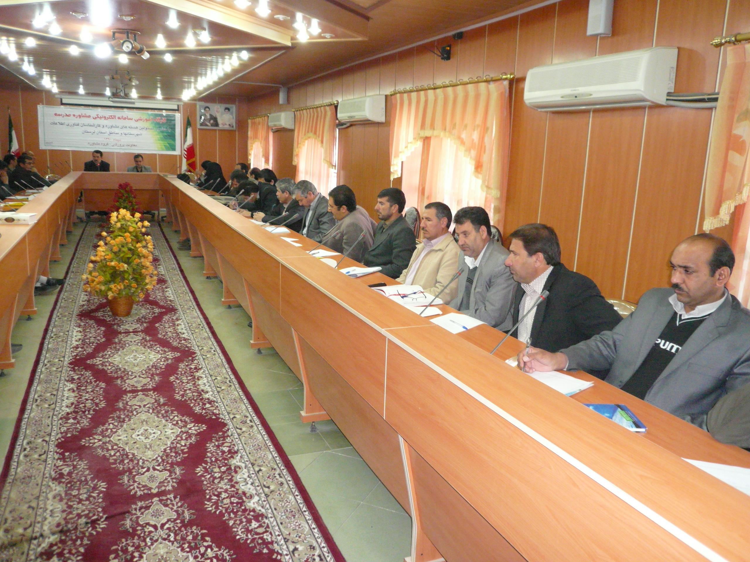 گردهمایی سامانه الکترونیکی پرونده مشاوره استان لرستان